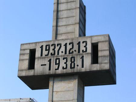 (原创)(七律)记念南京大屠杀七十周年 - 枫歌燕语 - 枫歌燕语的博客