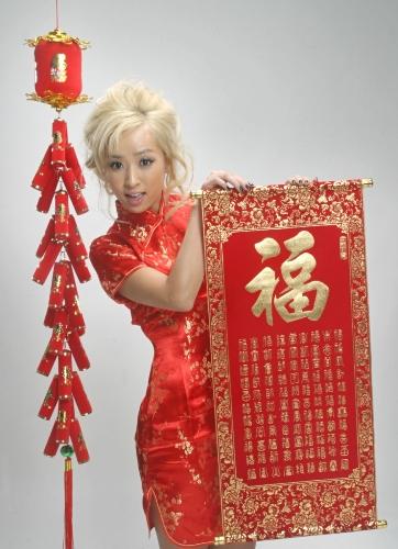 提前祝大家春节快乐 - 韩国媚眼天使sara - 韩国媚眼天使sara   博客