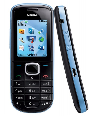 多C多方便——诺基亚1006发布 - 小魔怪 - Nokia 诺基亚