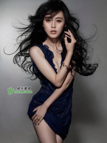 [美女写真9]范冰冰最新写真 - *渤海龙* - 渤海龙