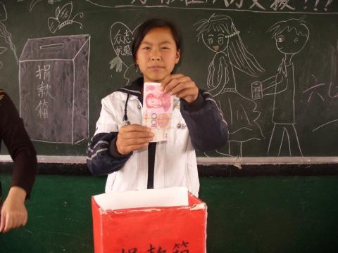 浙江孩子情系汶川 - 一枕黄粱 - 香格里拉庄园