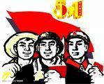 庆祝我们劳动者的节日  470