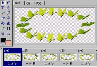 用UGA5在动画上加动态字体 - 淡淡的薄雾 - 音樂紅茶館