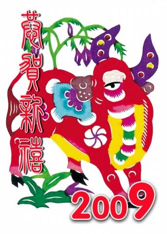 衷心地祝愿朋友们:新年快快乐乐,健健康康! - 知无涯 - fangyuanad的博客