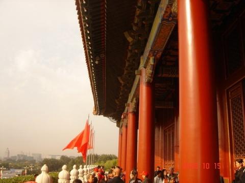 我爱北京天安门(组诗) - 度秋 - 度秋的博客