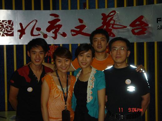做客北京文艺台,畅谈《爱的是你》 - 高昊 - 高昊 的博客