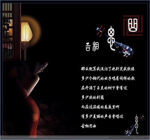 精美圖文欣賞95  - 唐老鴨(kenltx) - 唐老鴨(kenltx)的博客