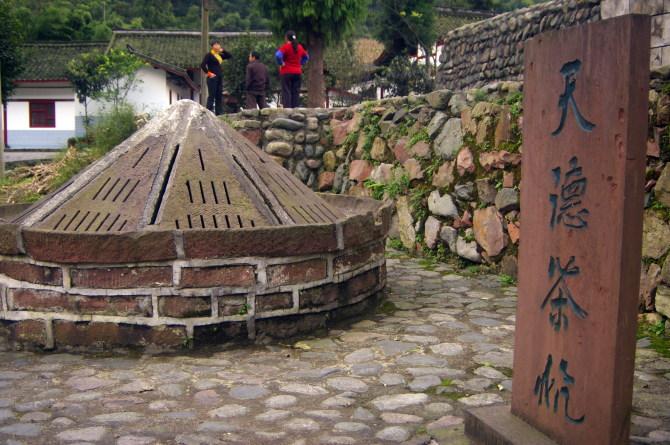 """第二天从泸定回来住在紫石,这有一古迹""""天德茶炕"""",(古时烤茶用的)据说此紫石茶炕是清代雍正年间的,当然看这样子是修复过了的."""