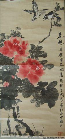 我收藏的书画作品 -   * 古艺轩 * - .