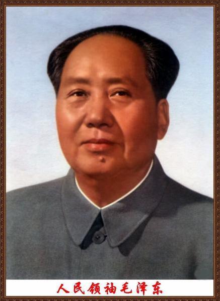 晚年毛泽东(1) - 知己难求 - 鈡泉博客