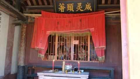 闽南宫庙记略(87):达埔善和宫 - 老陶e - 闽南民俗、风物