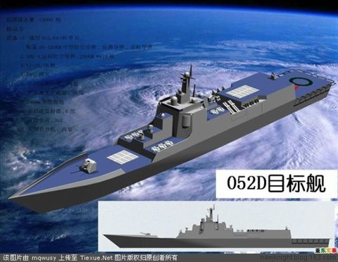 """(原创)对于我国海军发展""""武库舰""""的思考! - 亮★艦! - 劈波斩浪!"""