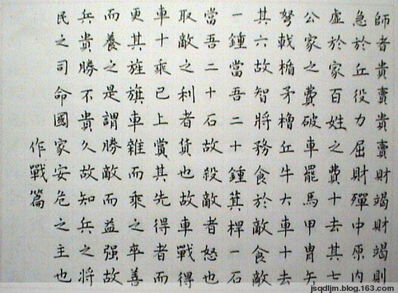 (原创)QD鹤城硬笔书法(34) - qd鹤城 - QD鹤城的博客