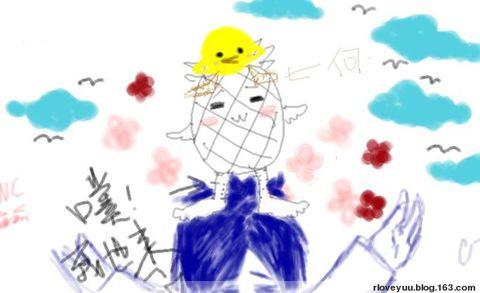 2009年2月8日 - rloveyuu - 门吱悠一声打开…