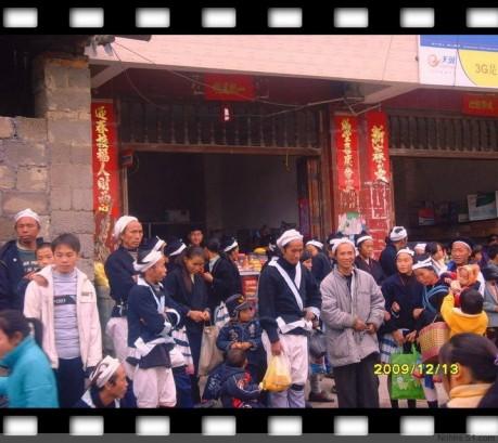 2009年首届中国广西南丹白裤瑶民俗旅游文化节 - nnhhs10 - 流星划过夜空