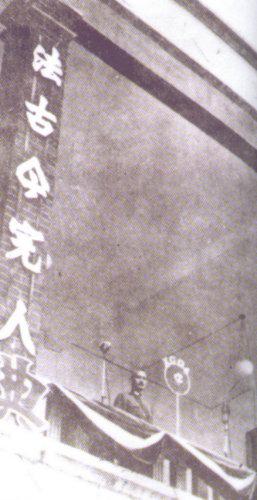 71年了,永远的卢沟桥