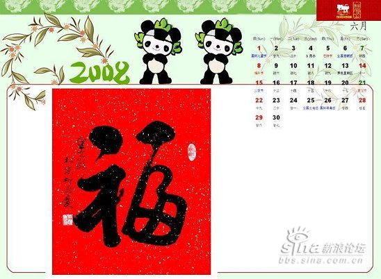 http://x.bbs.sina.com.cn/forum/pic/4c528d6c0104qf15