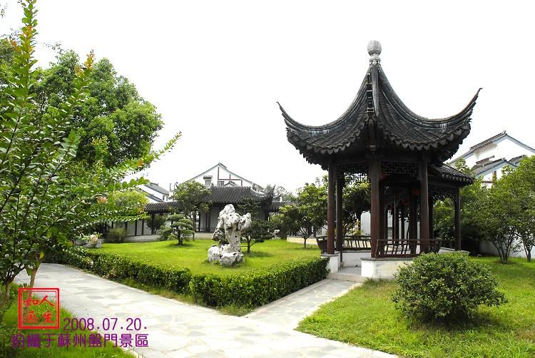 【转载】[原创摄影]苏州园林风景(一) - xiao-yu2888 - xiao-yu2888的博客