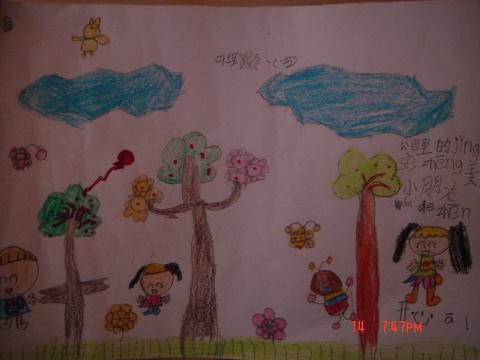 找秋天儿童绘图