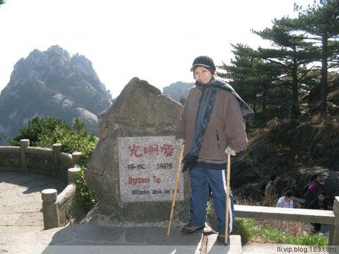 旅游 - 李黎 - 确实是增长的过程