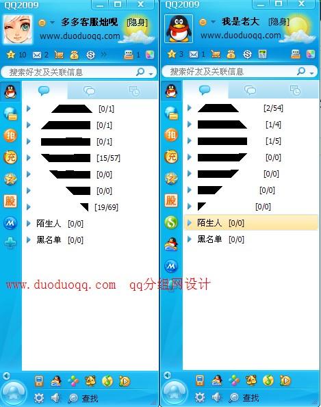 情侣分组心形图案:QQ情侣分组设计_符号组合