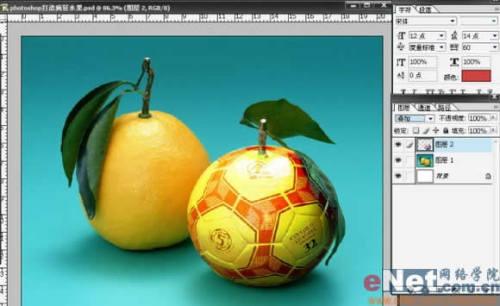 用Photoshop打造疯狂水果 - 迎春 -