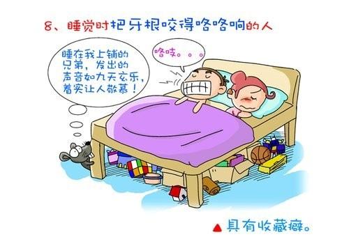 床上什么样,你就是什么人 - huanglujian912 - huanglujian912的博客