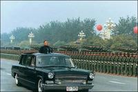 2009年国庆60周年 阅兵式红旗曝光 - 太上老君 - lx3com太上老君的博客