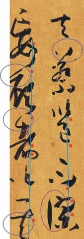 《书谱》临习指导 - chengyi606 - chengyi606