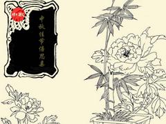 中秋节图片素材 - 琴棋书画 - .