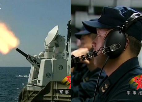 不惧美航母!中国海军严阵以待