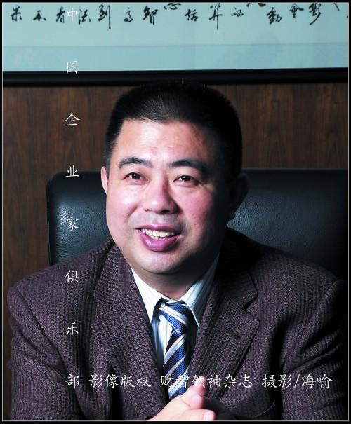 王振滔:中国企业的赛跑方式 - 于清教 - 产业智慧。商业思维。