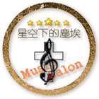 【专辑】贺年贴 卓依婷《恭喜发财》VBR 224K/MP3 - 醉夜龙 - 逍遥阁音画艺术空间
