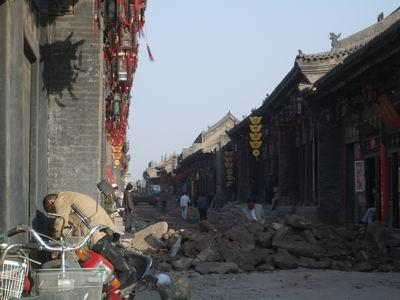 平遥古城开始新建下水系统 - 中华遗产 - 《中华遗产》