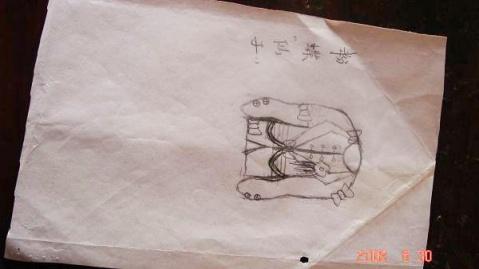 赴川:遇难学生家长请求您的帮助 - 郁妍 - 寓言的博客