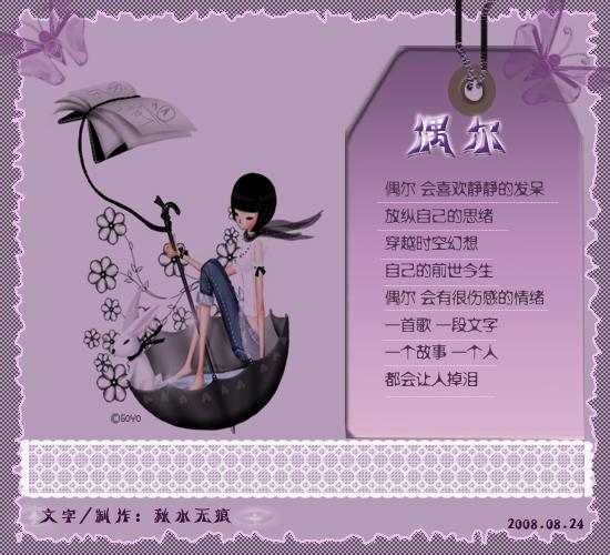 精美圖文欣賞88  - 唐老鴨(kenltx) - 唐老鴨(kenltx)的博客