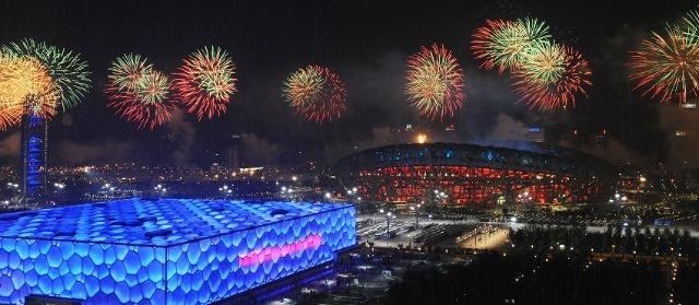 七律·圆满的奥运(原创3) - 黄山松 - 黄山松的博客——