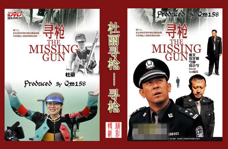 2008奥运大片--预告电影海报 - QM158 - .