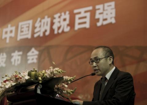 """我在2007年度""""中国纳税百强""""新闻发布会上的发言 - 潘石屹 - 潘石屹的博客"""