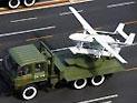无人机方队通过天安门接受检阅