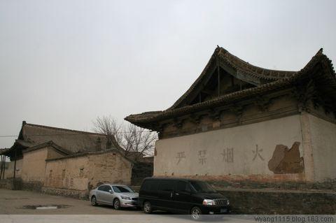 2·8蔚县行记 - 朗木 - 朗木的博客