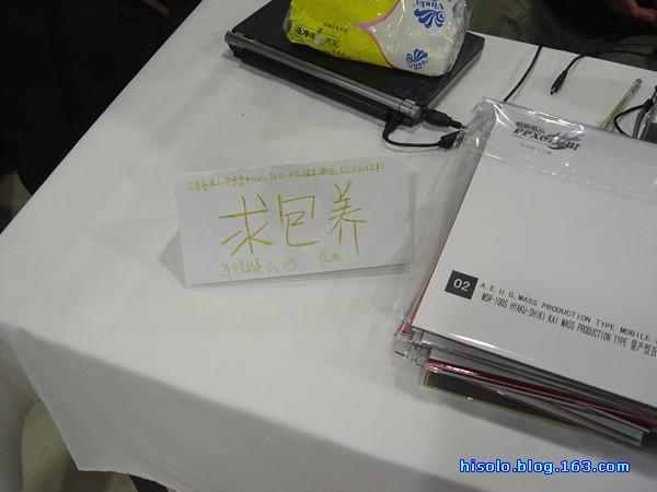 【活动】第三届上海ComiCon同人展 (下) [55P] - SOLO - Solos Space