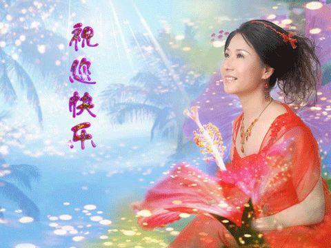 2012年11月02日 - 胡峰(国峰) - 剑指五洲,笔扫千军,气贯长虹,音绕乾坤