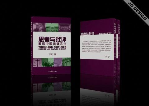 我做的书籍设计 - APP . Jo - Jollians Space
