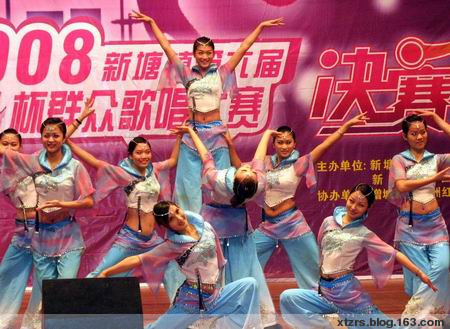 【日记】新塘2008群众歌唱大赛揭晓 - 湛汝松 - 新塘拾贝