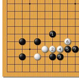 精选围棋格言图解(七) - 莱阳棋院 - 莱阳棋院的博客