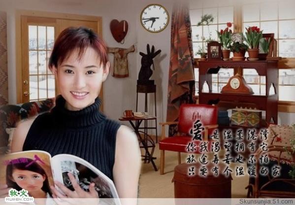 家的感觉真好 - 浪淘沙 - Jin jiang lang sha