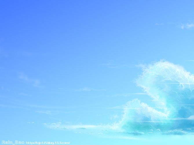 最近画的天空!呵呵 - 雨恒 - 天空的水痕
