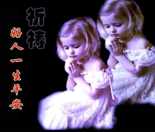 谱写汶川nbsp;nbsp; 英雄赞歌 - 970509167 - 紫梦缘