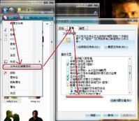 电脑文件知识 - 琼龙 -           长寿奇石览